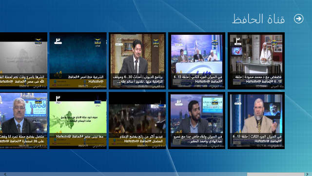 View all videos of Al Hafez TV Channel and its duration.