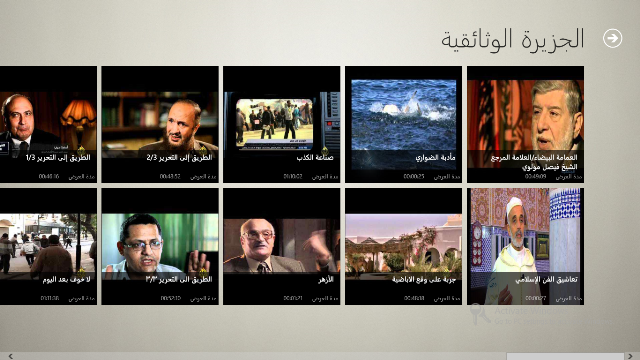 View all videos of Aljazeera Documentary TV Channel and its duration.