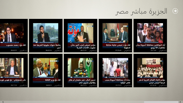 View all videos of Aljazeera Mubasher Masr TV Channel and its duration.
