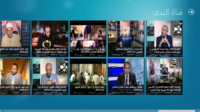View all videos of Al Nada TV Channel and its duration.