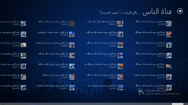 Search in Al Nas TV Channel videos.