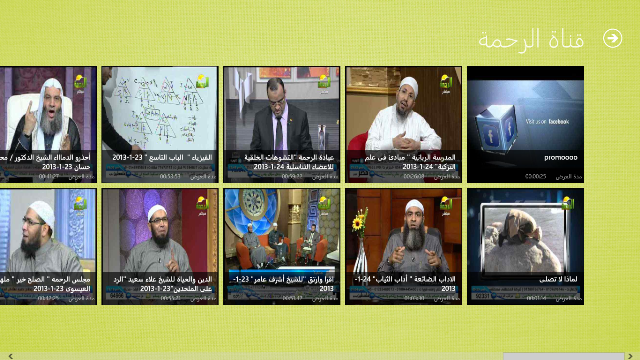 View all videos of Al Rahma TV Channel and its duration.