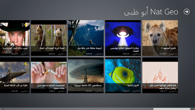 View all videos of National Geographic Abu Dhabi TV Channel and its duration.