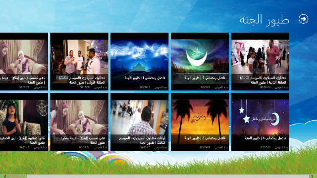 View all videos of Toyor Aljanah TV Channel and its duration.