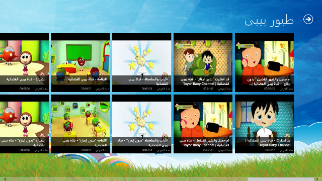 View all videos of Toyor Baby TV Channel and its duration.