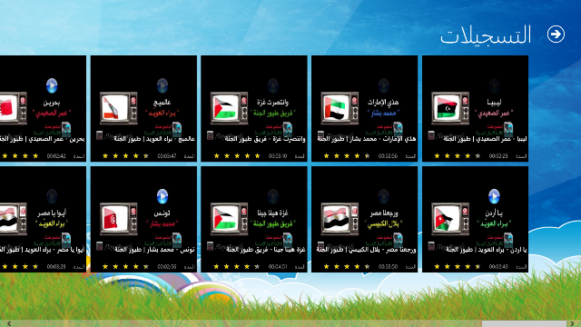 Search in Toyor Aljanah TV Channel videos.